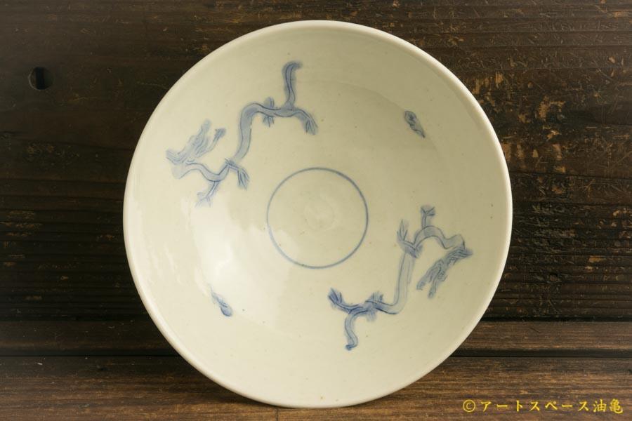 画像1: 水垣千悦「染付 6寸皿」