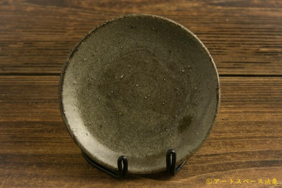 画像1: 水垣千悦「豆皿」