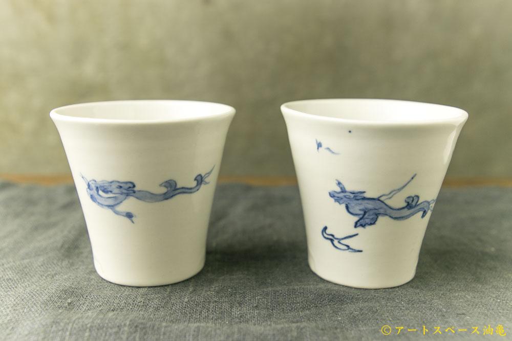画像2: 水垣千悦「龍カップ」