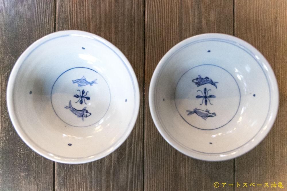 画像1: 水垣千悦「双魚文鉢」