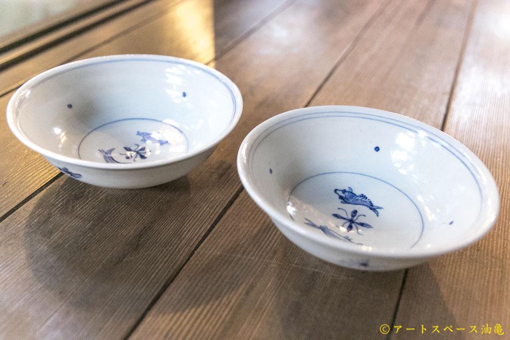 画像2: 水垣千悦「双魚文鉢」