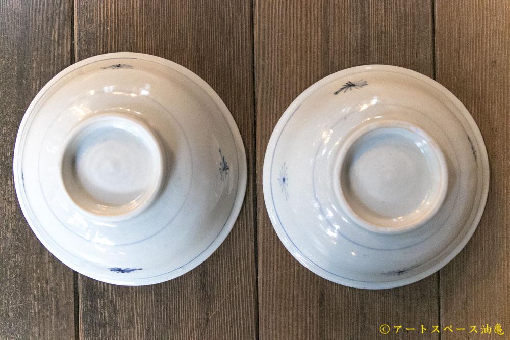 画像4: 水垣千悦「双魚文鉢」