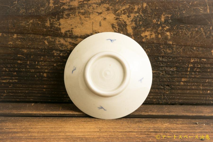 画像4: 水垣千悦「染付 霊獣 3.5寸皿」