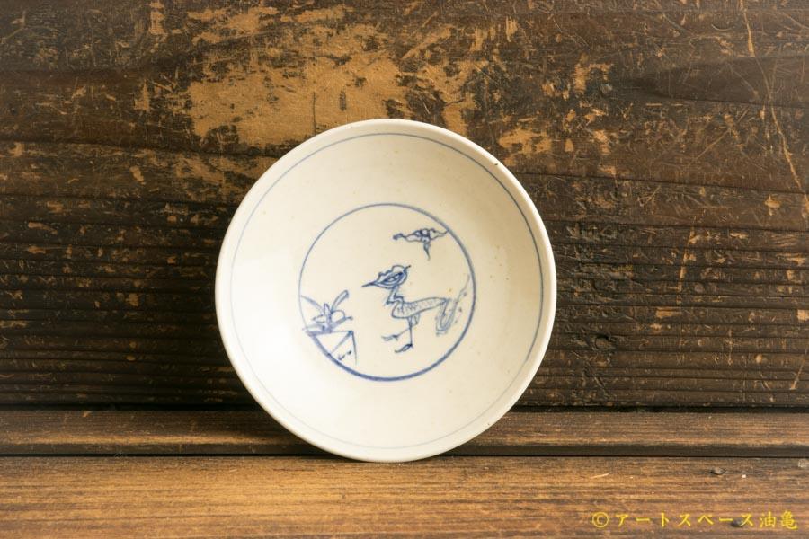 画像1: 水垣千悦「染付 霊獣 3.5寸皿」