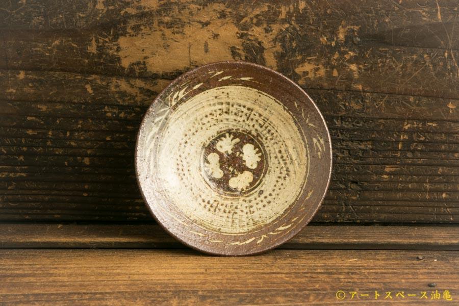 画像1: 水垣千悦「三島暦手 3.5寸皿」