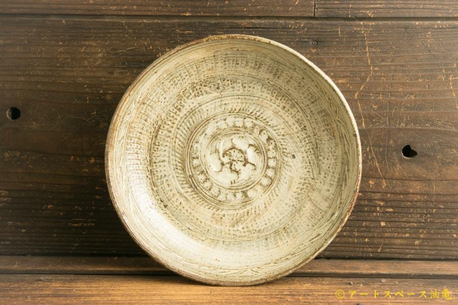 画像1: 水垣千悦「三島 7寸皿 」