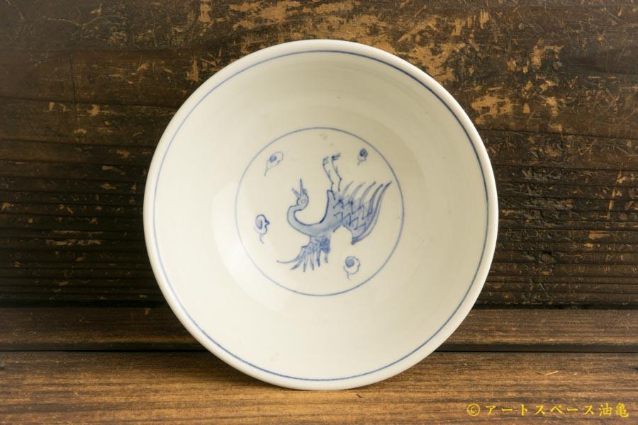 画像1: 水垣千悦「染付 鶴 5寸皿」