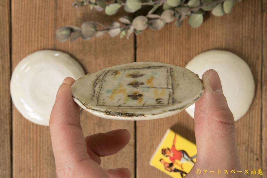 画像3: 武者千夏子 色絵豆皿