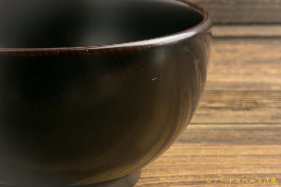 画像4: 仁城逸景「椀  くり」