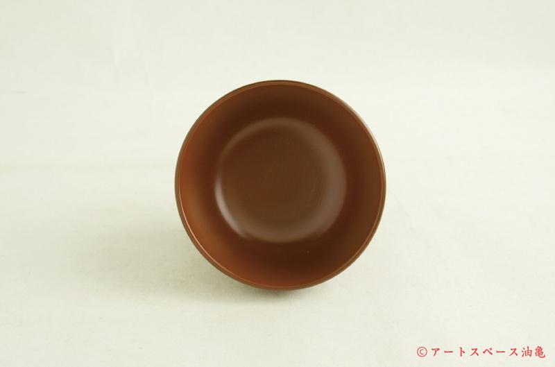 画像2: 仁城義勝「小鉢」