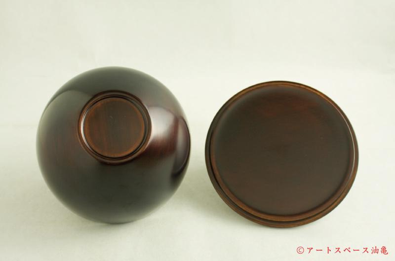 画像3: 仁城義勝「蓋付小鉢」