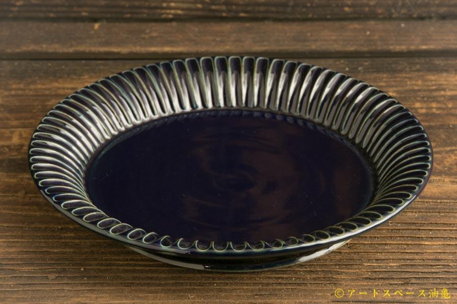 画像2: 小倉夏樹「瑠璃釉 5.5寸 リム平皿」