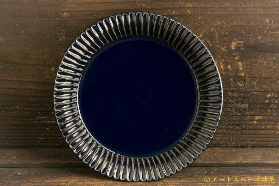 画像1: 小倉夏樹「瑠璃釉 5.5寸 リム平皿」