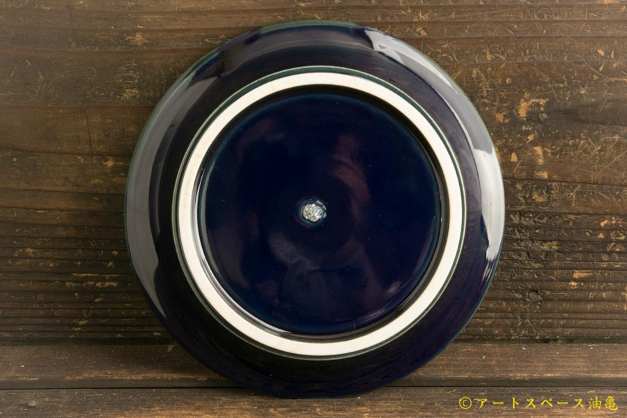 画像4: 小倉夏樹「瑠璃釉 5.5寸 リム平皿」