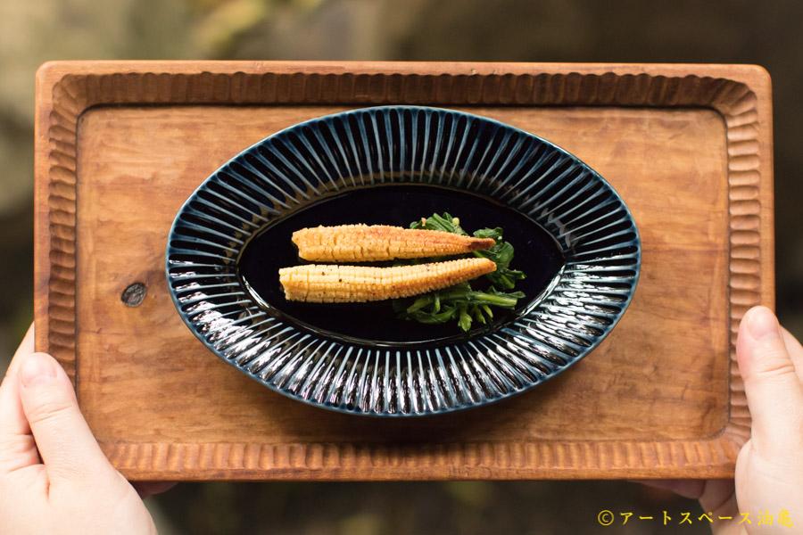 画像1: 小倉夏樹「瑠璃釉 鎬リムオーバル皿S」
