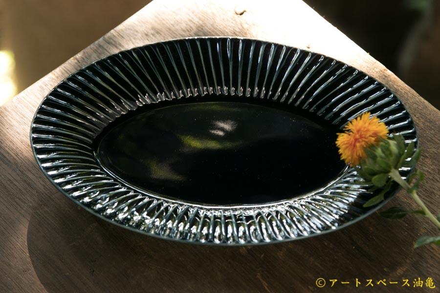 画像3: 小倉夏樹 瑠璃釉 鎬リムオーバル皿M【アソート作品】