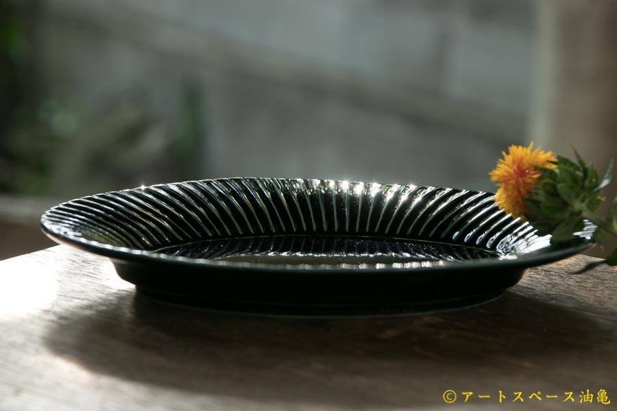 画像4: 小倉夏樹 瑠璃釉 鎬リムオーバル皿M【アソート作品】