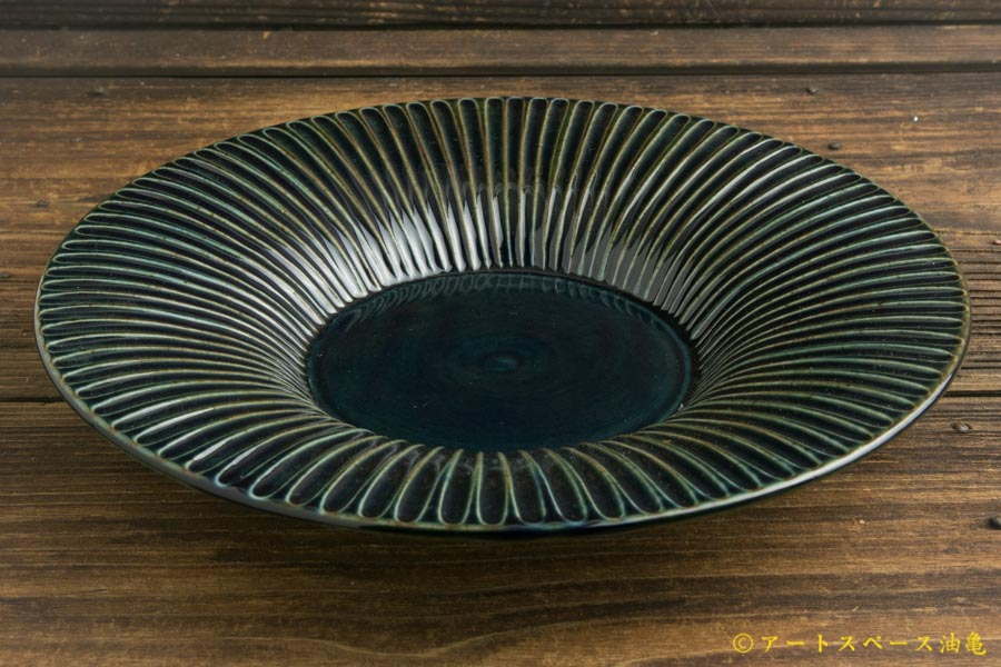画像1: 小倉夏樹「瑠璃 鎬リム皿7寸」