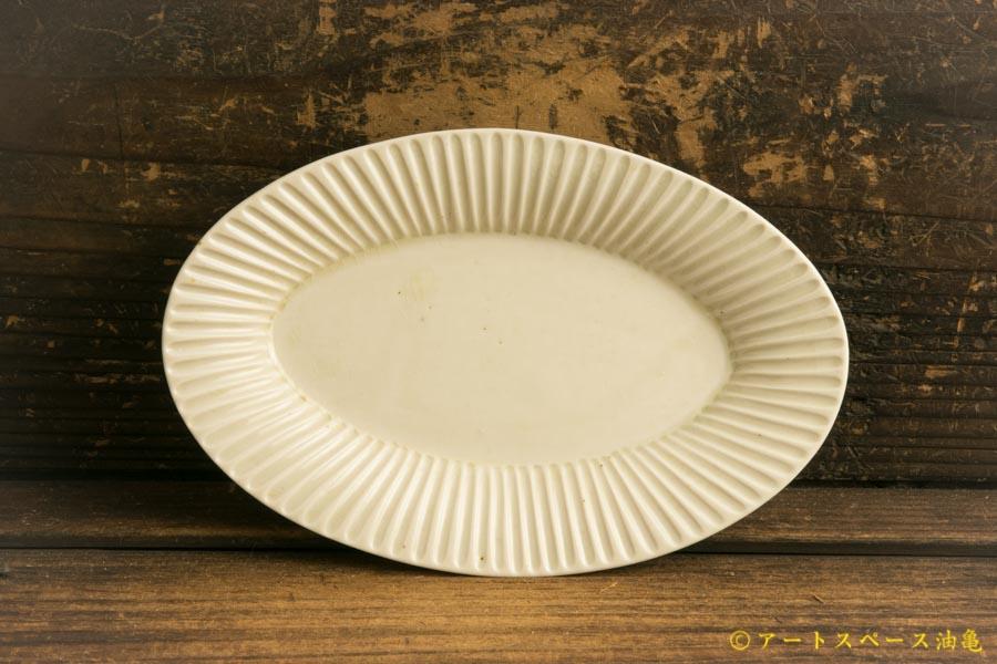 画像1: 小倉夏樹「白磁 鎬リムオーバル皿S」