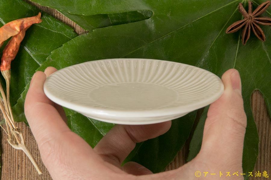 画像3: 小倉夏樹 白磁 鎬平豆皿