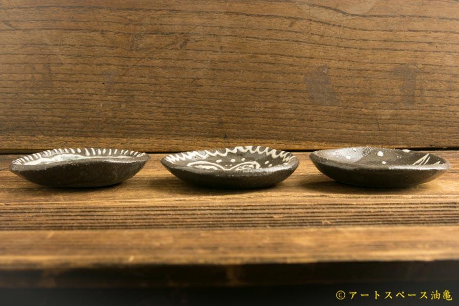 画像3: 岡モータース「ワッペン皿」