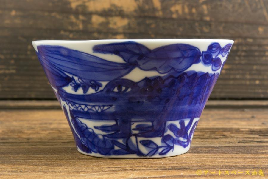 画像1: 大隈美佳「青絵鉢」