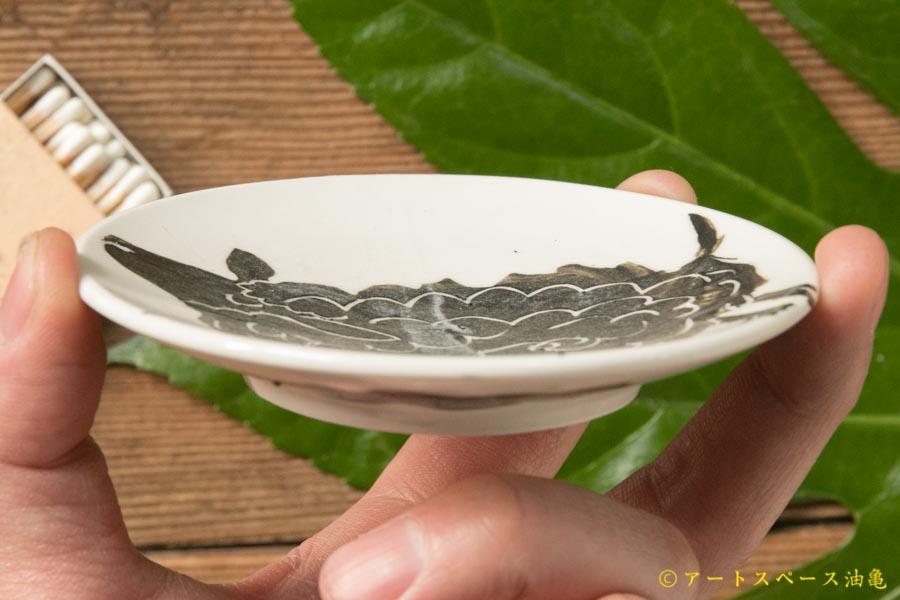 画像3: 大隈美佳 黒絵の小皿