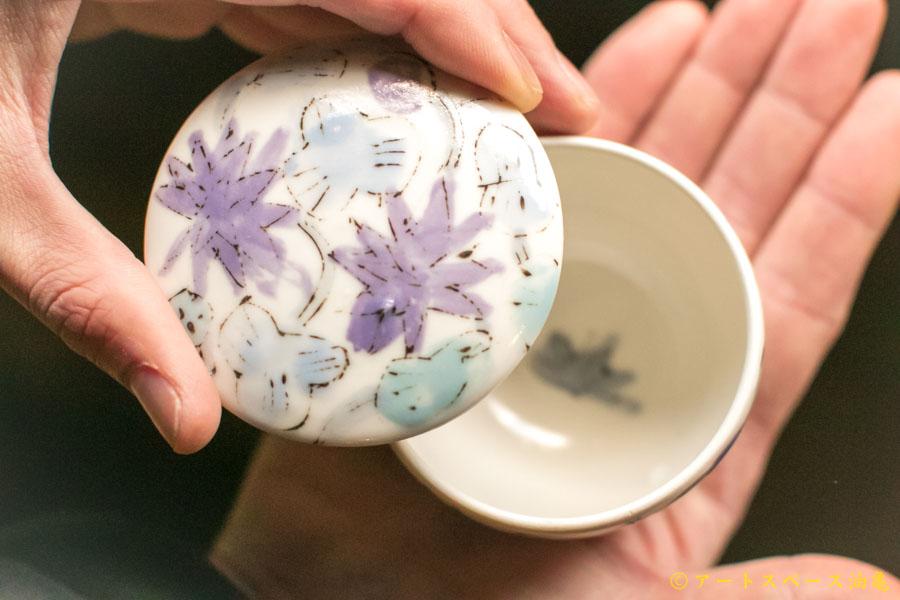 画像1: 大隈美佳「花 シュガーポット」
