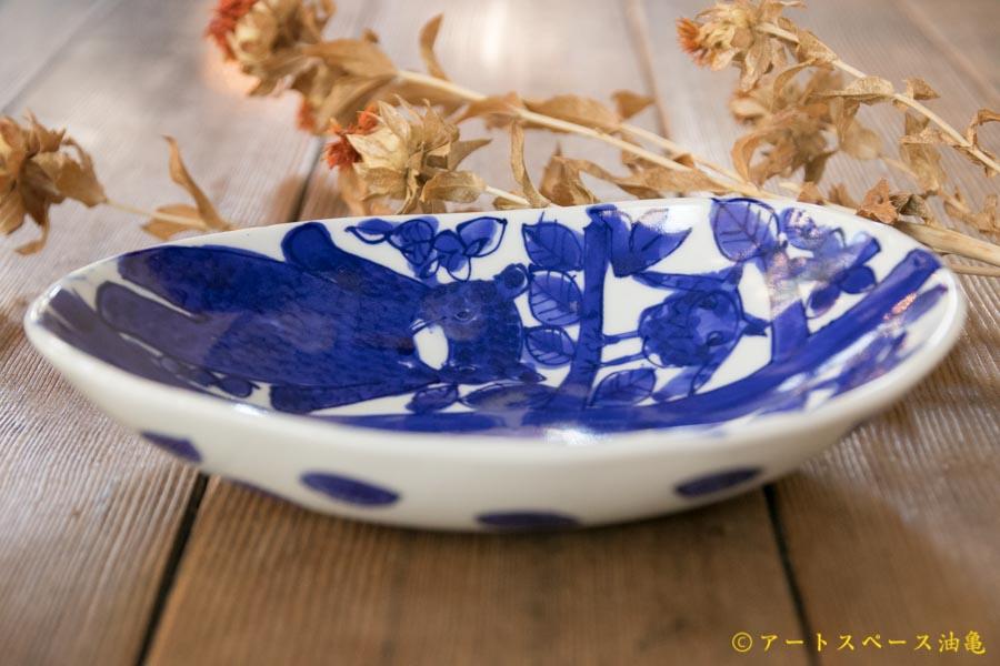 画像2: 大隈美佳 青絵ダ円bowl