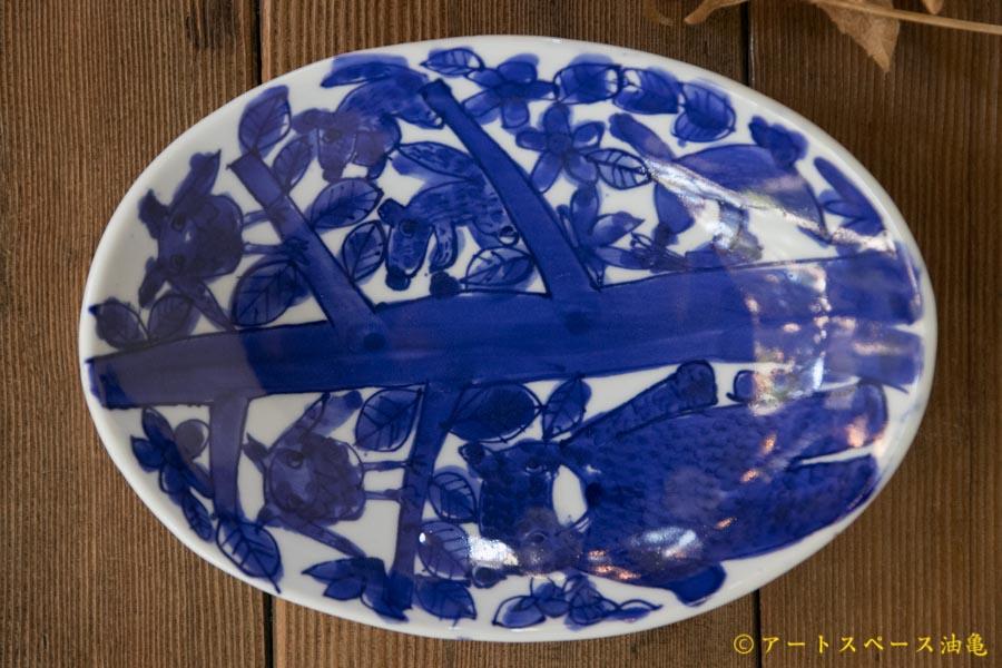 画像1: 大隈美佳 青絵ダ円bowl