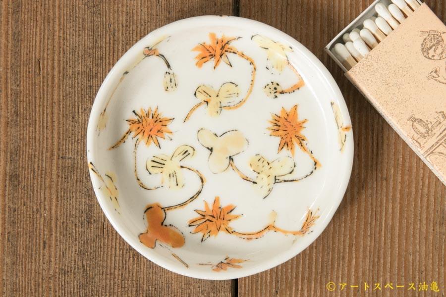 画像1: 大隈美佳 クローバーの小皿