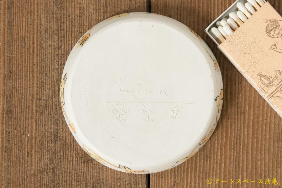 画像3: 大隈美佳 クローバーの小皿