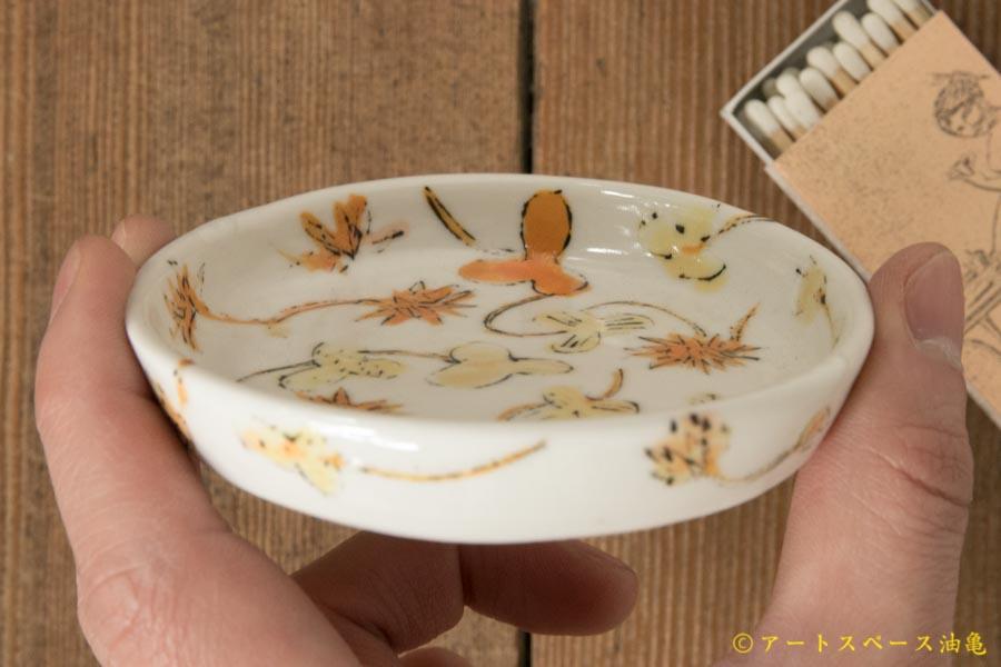 画像2: 大隈美佳 クローバーの小皿