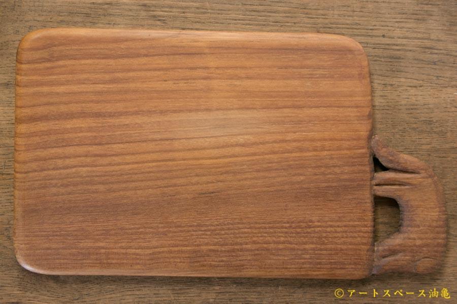 画像5: 奥山泉 まな板
