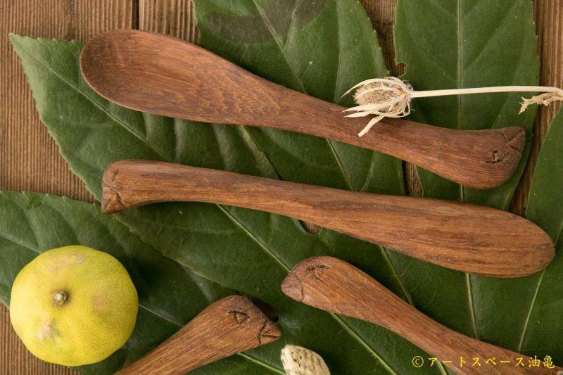 画像1: 奥山泉 木のスプーン とり 小顔(約17.0〜20.0cm)【アソート作品】