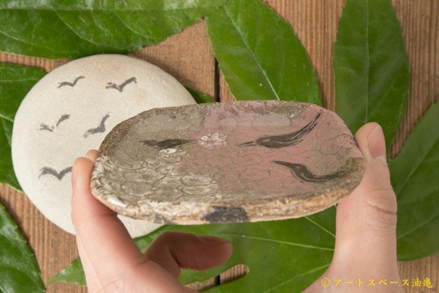 画像4: 奥山泉 丸豆皿/四角豆皿