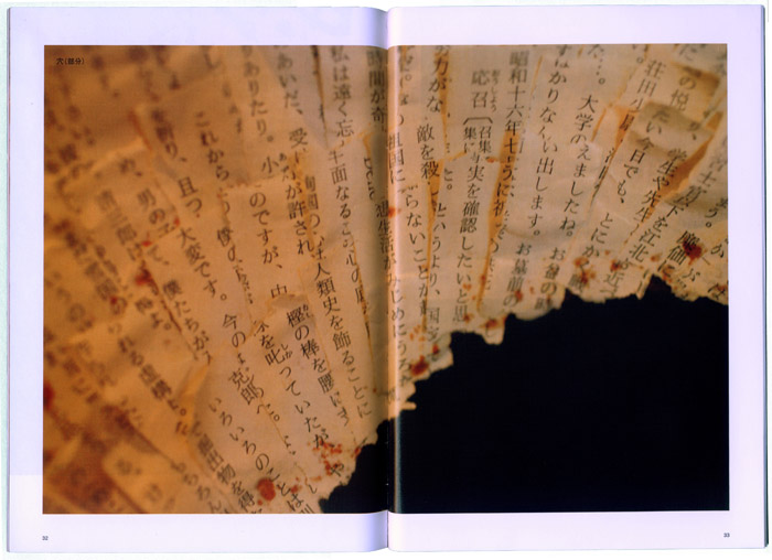 画像2: 太田三郎 特別アーカイブ「出石町の家」記録集 初回限定特典つき