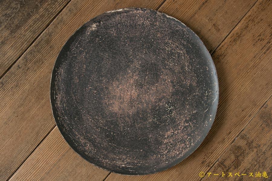 画像1: 大澤哲哉 Flat plate L 黒【アソート作品】