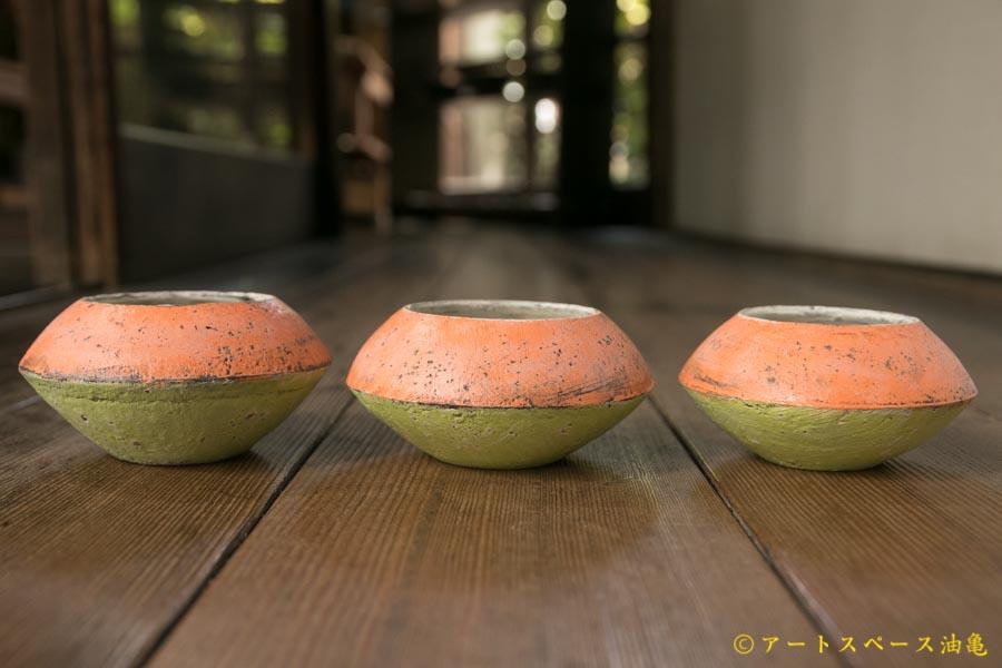 画像1: 大澤哲哉 豆鉢