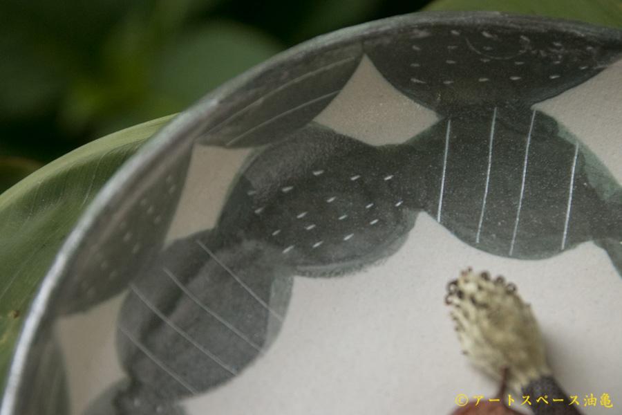 画像3: シマシマポタリ 深皿(中)