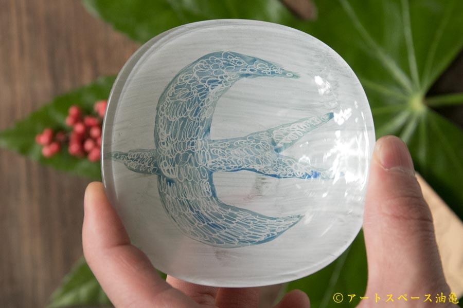 画像1: 白神典大 ツバメ豆皿