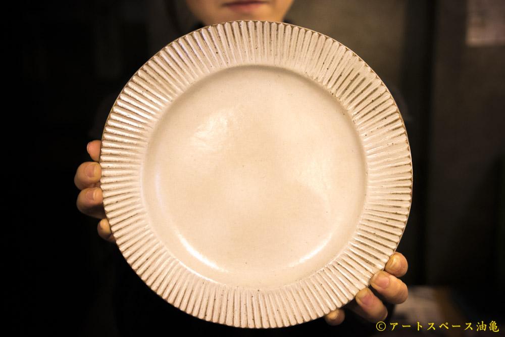 画像1: 末石昌士「リム皿 大」