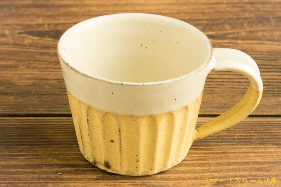 画像3: 末石昌士「マグカップ」