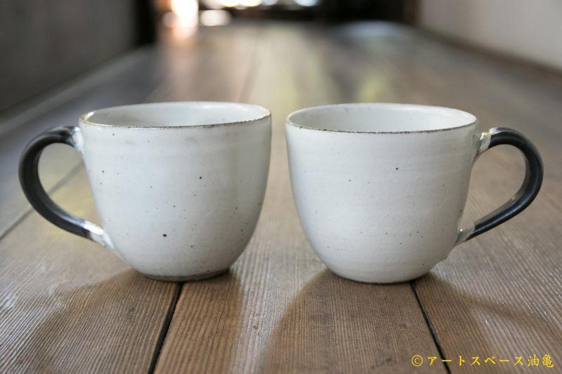 画像1: 末石昌士 マグカップ