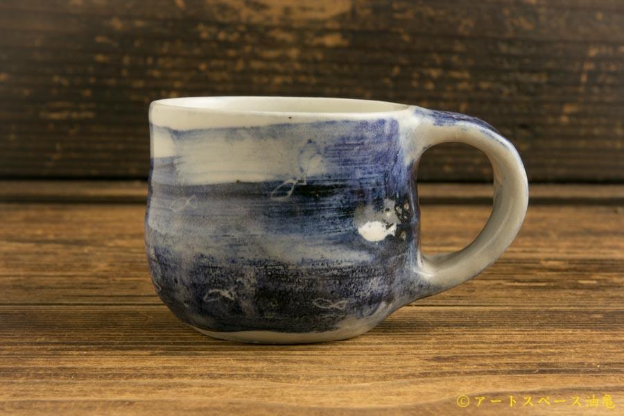 画像1: 須賀文子「コーヒーカップ」