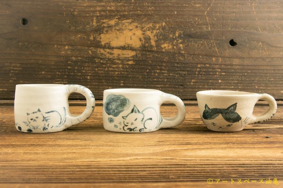 画像1: 須賀文子「デミタスカップ」
