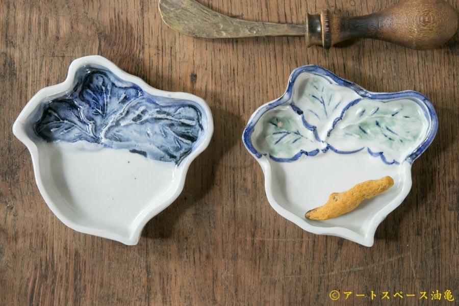 画像1: 須賀文子 カブ豆皿