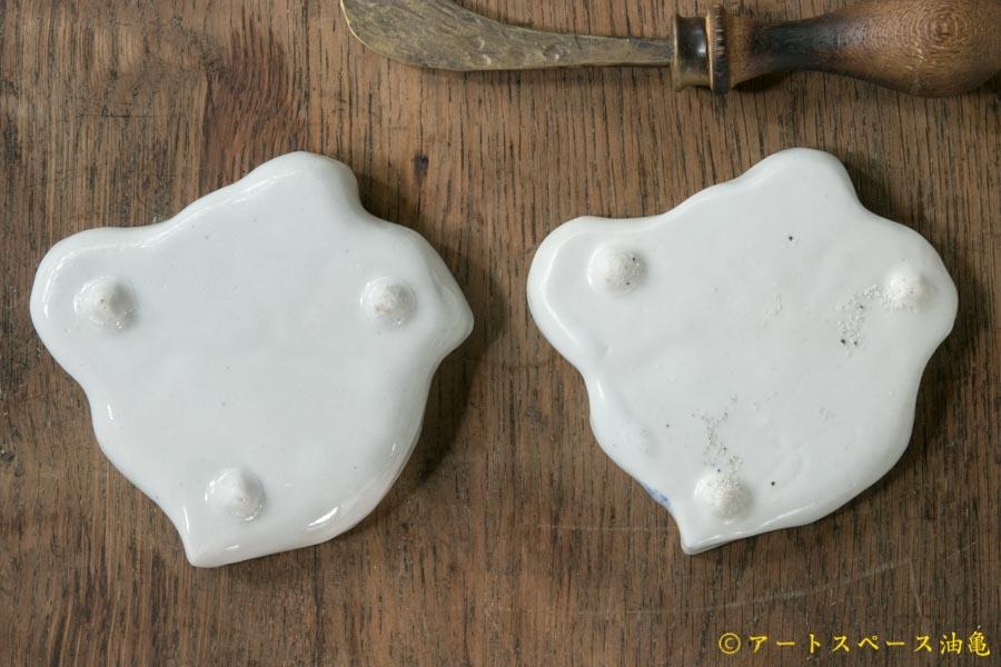 画像2: 須賀文子 カブ豆皿