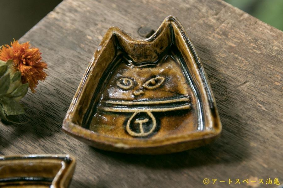 画像1: 須賀文子 ネコ豆皿【アソート作品】