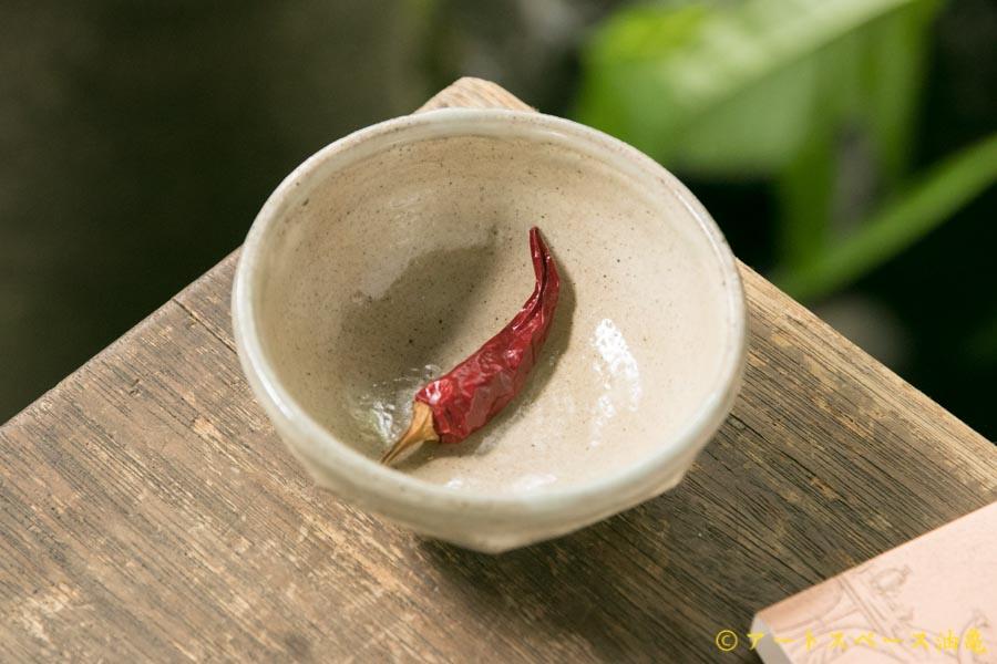画像1: 益子淳一 粉引面取豆鉢 【油亀限定作品】